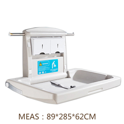 Brand bathroom baby changing diaper bed maternity room bathroom folding wall hanging safe and comfortable baby care table