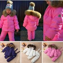 Девушка зима мех енота 90% белая утка вниз розовый/фиолетовый/бежевый белый пуховик + вниз брюки одежда для новорожденных комплект/