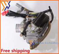 New Imported Heroic GY6 125 150 Cc Scooter Universal Carburetor Band Put Oil Free Shipping