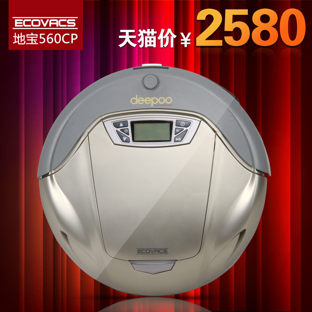Ranunculaceae worsley ecovacs 560-cp household intelligent fully-automatic sweeper robot vacuum cleaner