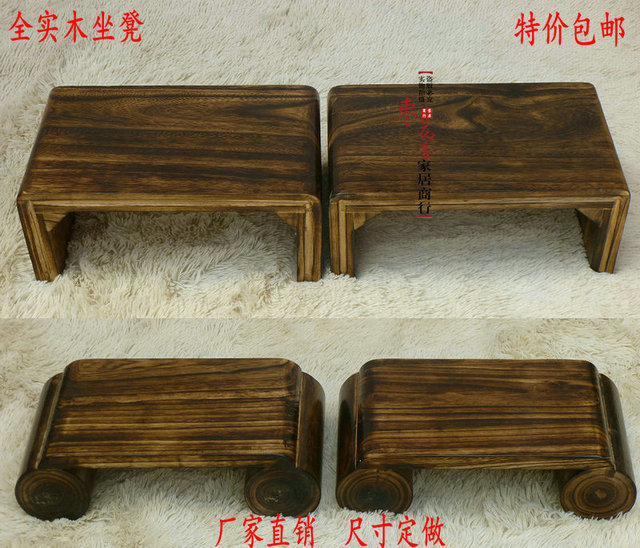 Envío gratis madera ventanas y tatami bancos a sit en un taburete ...