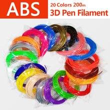 abs 3d פלסטיק 1.75mm