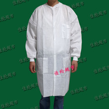 1pcs XL medical Disposable coverall senior thickening non-woven SMS white coat insulated protective clothing dustproof gown