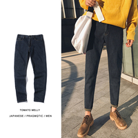 2017 Latest Autumn Solid Color Student Jeans Korean Fashion Trend Youth Style Pants Slim Pants Pants