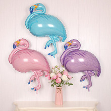 AVEBIEN 40 inch Blue Pink Big Flamingo Foil Balloons Wedding Birthday Party Decoration Kids Toys Event Supplies
