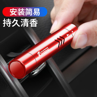car air outlet Car Air Freshener Perfume Air Conditioner Air Outlet Car with Aromatherapy Vehicle Solid Cologne Oil Odor (4)