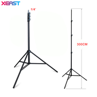 XEAST 300cm Laser Level Tripod Nivel Laser Tripod For Laser Level Adjustable Tripod