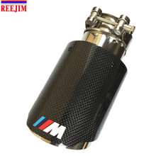 M PERFORMANCE CARBON EXHAUST TIP In 63mm  2 5