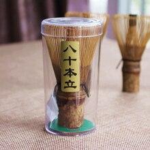 [GRANDNESS] традиционный японский Teaware 80 пондатный Фиолетовый Бамбук Chasen веничек для чая «маття» бамбуковый венчик для подготовки матча