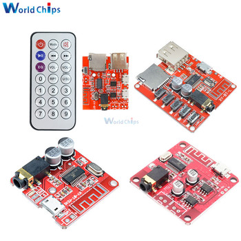 Mini Wireless Bluetooth 4.1 4.2 5.0 MP3 Audio Receiver Board Stereo Music mp3 Lossless Decoder Car Speaker Power amplifier Board image