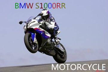 JOYCITY/1:12 Scale/Simulación de Fundición de juguete modelo de la motocicleta/S1000RR/Delicados juguetes de los niños o colllection