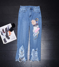 Europe style spring broken hole jeans fashion 2017 summer girl's chic anomaly denim pants