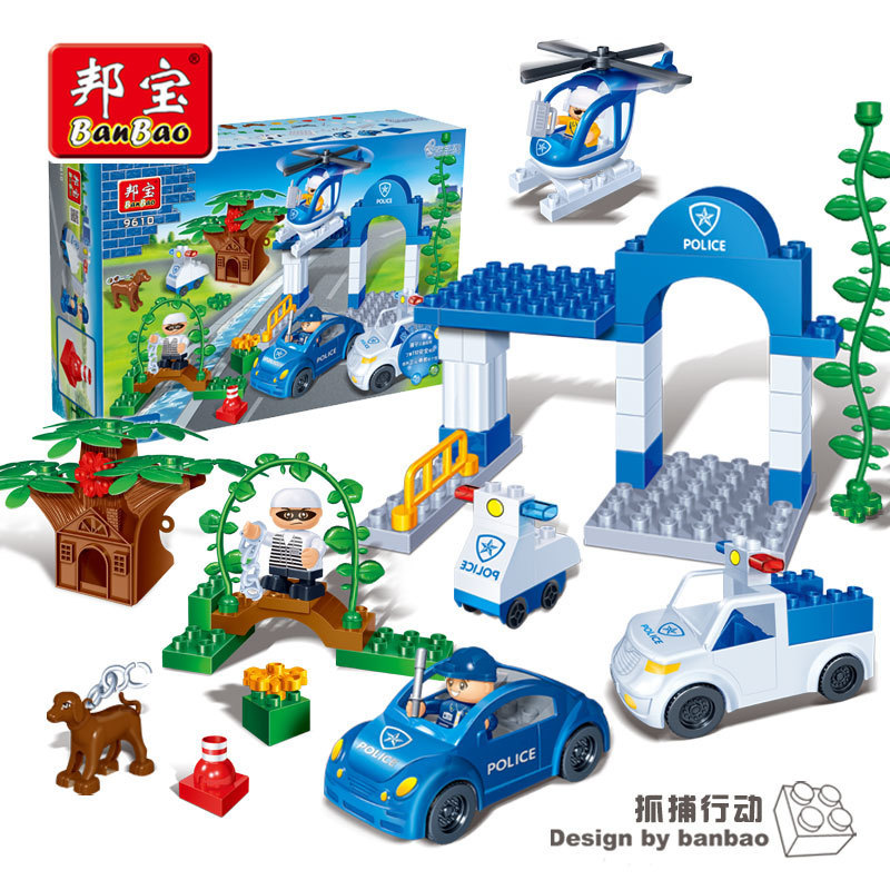 [new] large particle puzzle teaching toy series of police arrests 9610 toy bricks [small particles] buoubuou creative puzzle toy toy bricks 30 16219 new military military series