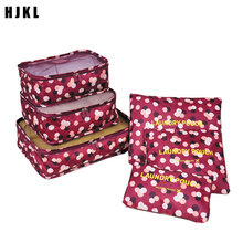 6 PCS Set For Clothes Tidy Organizer Wardrobe Suitcase Pouch Travel Bag Case Shoes Packing Cube Storage