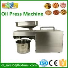 Small Home Oil Pressers Oil Squeezing Machine Full automatic Heat Oil Press