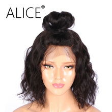 ALICE Short 360 Lace Frontal Wig Pre Plucked With Baby Hair Around Non Remy Wet And Wavy Peruvian 360 Lace Wigs For Black Women