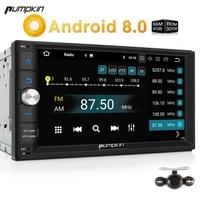 Pumpkin 2 Din 7 Android 8 0 Universal Car Radio No DVD Player GPS Navigation Bluetooth