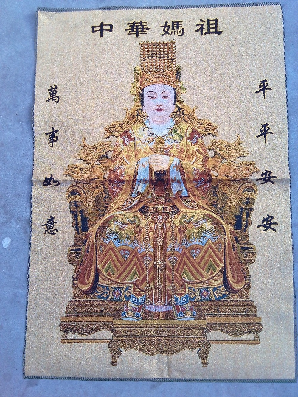 Brocade Home Decor Decoration china tibet unique silk embroidery tang card old brocade painting