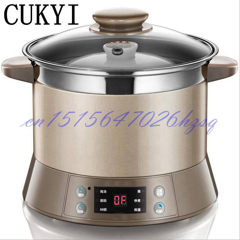 CUKYI Household Electric White porcelain electric stewed boiler stainless stewed rice cooker BB porridge 300W pot cukyi household 3 0l electric multifunctional cooker microcomputer stew soup timing ceramic porridge pot 500w black