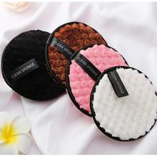 4pcs Microfiber Cloth Pads Remover Face Cleansing Towel Reusable Cleansing Makeup Cleaning Wipe reusable cotton pads FD