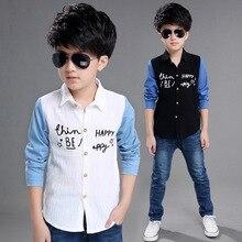 Рубашка для мальчиков Denim Shirts For