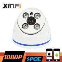 XINFI HD 1080P POE camera 2.0MP night vision Outdoor/Indoor Waterproof network CCTV IP camera P2P ONVIF 2.0 PC&Phone remote view