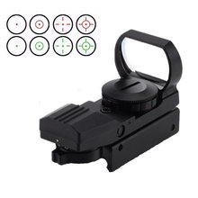 11 Mm/20 Mm Rail Huntingriflescope Red Dot Sight Refleks 4 Reticle Hologram Taktis Optik Lingkup Collimator Pandangan(China)