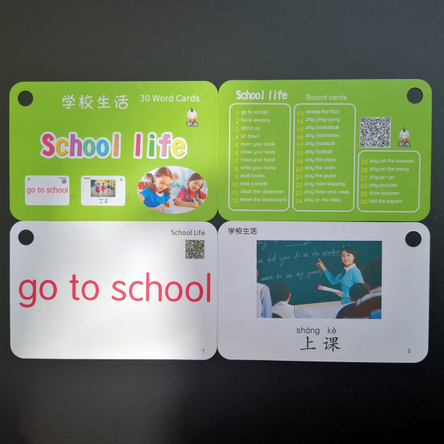 32 Pcs/Set School Life And Supplies Chinese & English Word Pocket Flash Card Baby Children Early Learning Cards