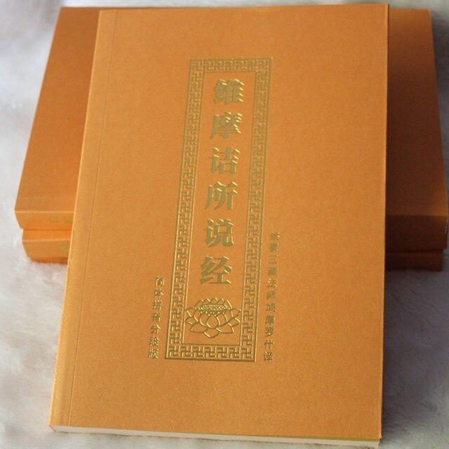 Vimalakirti Sutra mit Pin Yin/Buddhistischen bücher in Chinesischen ...