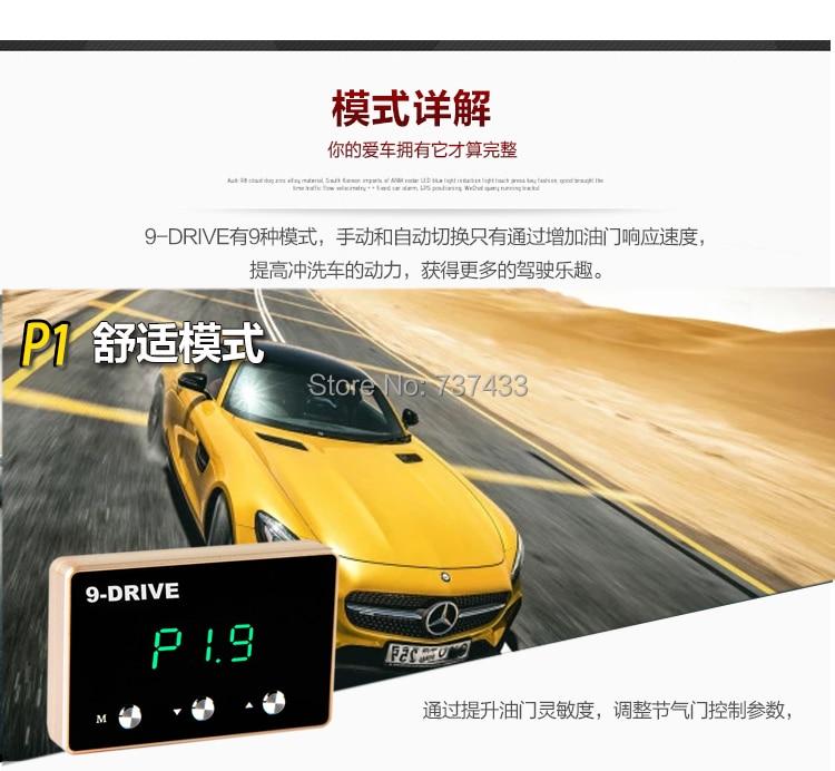 Kecepatan booster Auto pedal komandan throttle controller untuk - Suku cadang mobil - Foto 5