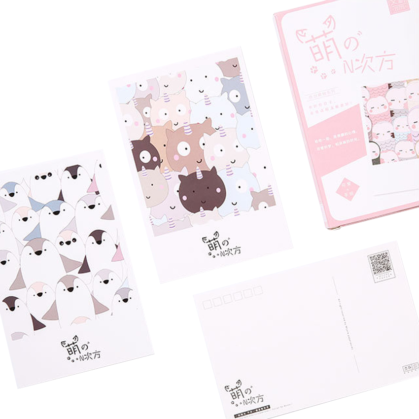 30pcs/pack Cartoon Postcard Cute Cat Dog Bear Baby School Office Supply For Girl Gift Greeting Card Kawaii Stationery Wish Card