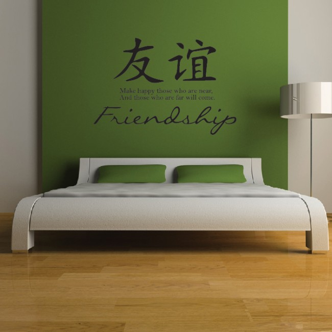 Chinese Symbols Wall Stickers For Bedroom Living Room Friendship Chinese Proverb Wall Decals Quotes Custom Color Available ZA154 image