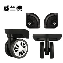 цена на Suitcase  universal wheel suitcase luggage accessorie wheels trolley luggage  pulley  Replacement reinforcement  colored casters