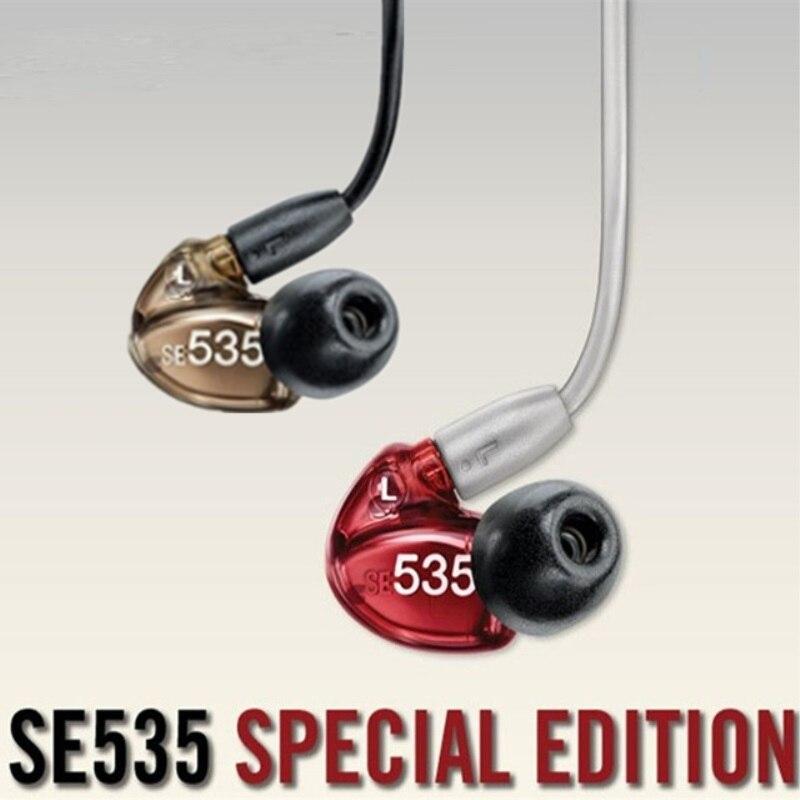 Navio em 24 Horas Marca SE535 Destacável fone de ouvido Hi-fi fone de Ouvido estéreo SE 535 Em fones de ouvido Fones De Ouvido Cabo Separado com Caixa VS SE215