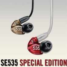 Ship in 24 Hours Brand SE535 Detachable earphone Hi-fi stereo Headset