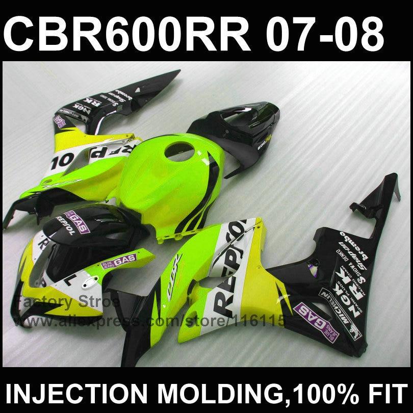 Vente chaude droit vert carénage ensemble de moulage par Injection pour HONDA CBR 600 RR carénages 2007 2008 motobike carénage cbr600rr 07 08