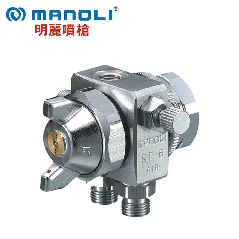 цена на Manoli ST-6 ST-6R automatic Spray gun, ST6 ST6Rpainting gun, 0.5 1.0 1.3 2.0mm nozzle , free shipping,fan and round pattern
