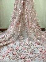 Высокий класс французское кружево чистая кружевной ткани с 3D цветок для вечернее платье HNZ115 (5 ярдов/шт)