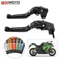 For Kawasaki Z1000 2007 2015 Fashion Motorcycle Accessories Motorbike Brake Black Aluminum Brake Clutch Lever Set