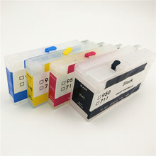 vilaxh 952xl Refillable Ink Cartridge With ARC Chip Replacement For HP 952 xl Officejet Pro 7740 8710 8715 8720 8730 8740 8210