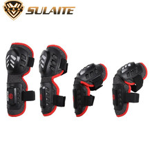 купить SULAITE Motorcycle Riding Knee Pads And Elbow Protector Motocross Racing Knee Protector Guard Outdoor Protective Gear Accessorie дешево