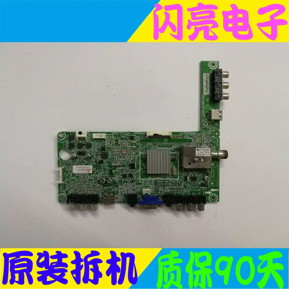 Independent Main Board Circuit Logic Board Constant Current Board Led 32k200 Led 32h310 Motherboard Rsag7.820.4801/r0h Screen He315fh-e88 Audio & Video Replacement Parts