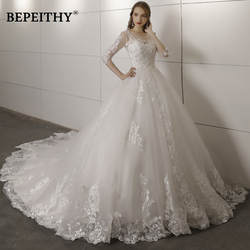 Vestido De Novia рукава три четверти кружево свадебное платье 2019 открытой спиной старинные свадебные платья бальное Лидер продаж
