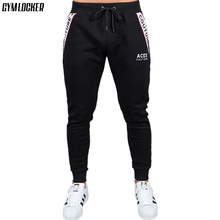 SIMWOOD 2019 Spring Men Slim Ankle-Length Joggers Pants Male Casual Trousers 180488