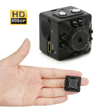 SQ10 Mini Camera 1080P Portable Security Camcorder Pocket Small Cam with Night Vision Motion Detection DVR Support TF Card цена 2017