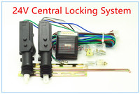 Universal Car DC 24V 2 Wire Heavy Duty Power Door Lock Actuator Auto Locking System Motor