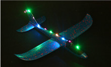 48cm LED Airplane Hand Launch Throwing Glider Aircraft Inertial Foam EVA Airplane Toy Plane Model Outdoor Toy Educational Toys