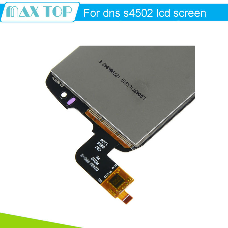 dns s4502 lcd 4
