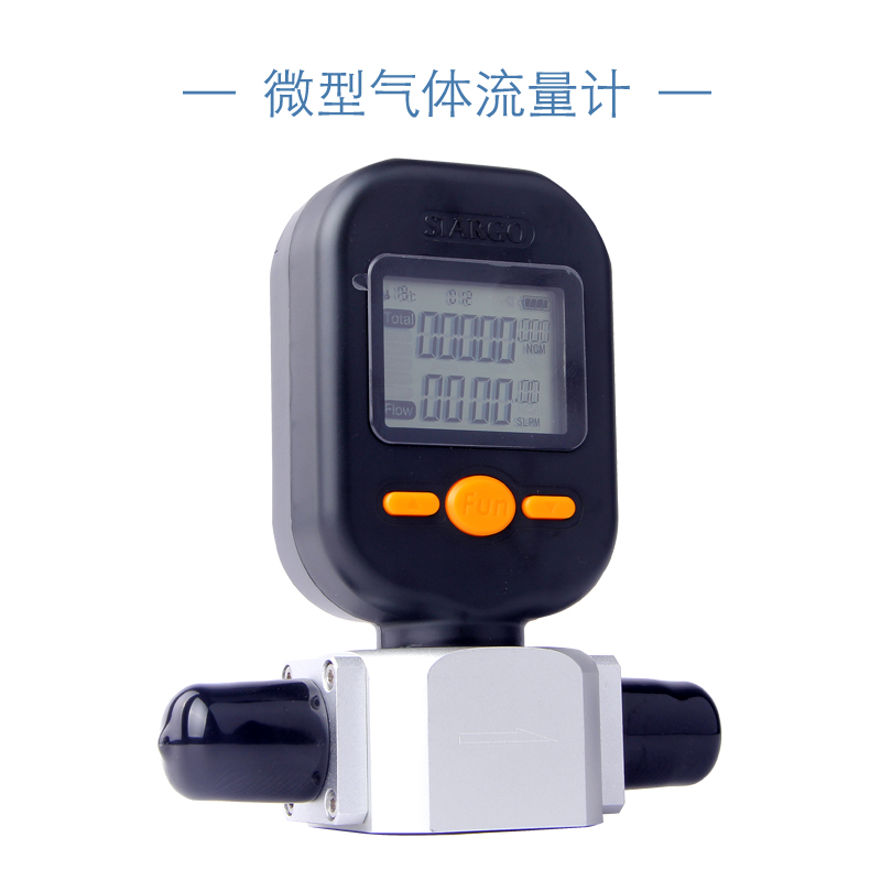 Electronic Flow Meter : Popular mass oxygen buy cheap lots from china