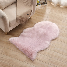 New Fur Artificial Sheepskin Hairy Carpet Living Room Bedroom Rugs Skin Plain Fluffy Area Washable Faux Mat